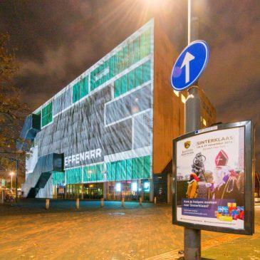 Subsidie voor virtual reality Effenaar Eindhoven