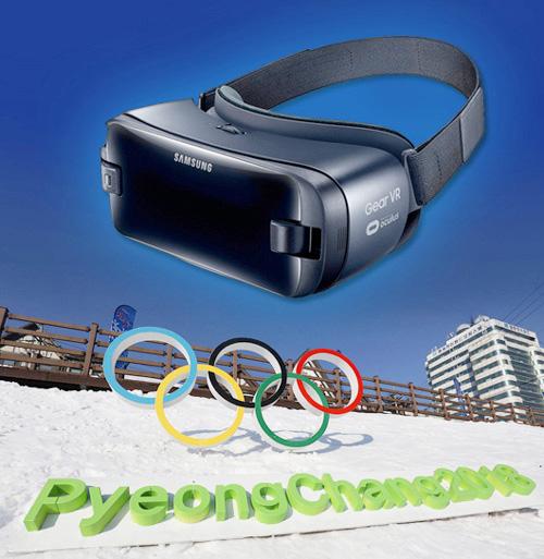 road to korea samsung vr olympische winterspelen