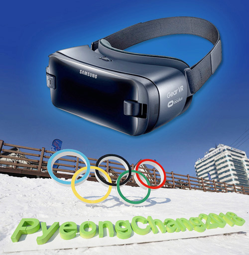 road to korea samsung vr olympische winterspelen